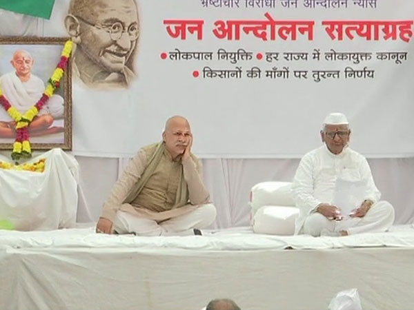 Anna Hazare launches hunger strike from today over delay in appointing Lokpal