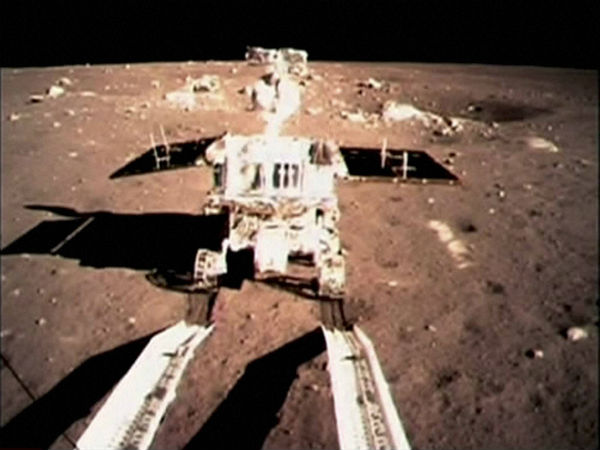 China lands spacecraft on far side of the Moon