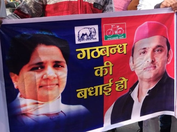 : Bahujan Samaj Party (BSP) & Samajwadi Party (SP) party workers celebrate after BSP Chief Mayawati and Samajwadi Party Chief Akhilesh Yadav announce to contest upcoming Lok Sabha elections together. Courtesy: ANI news