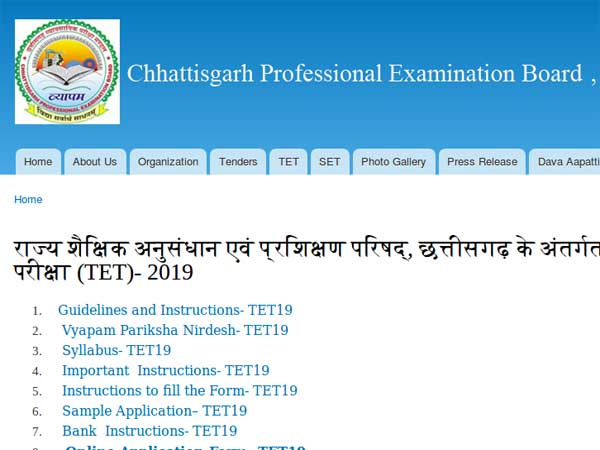 CGTET 2019 notification released: How to apply; Exam date