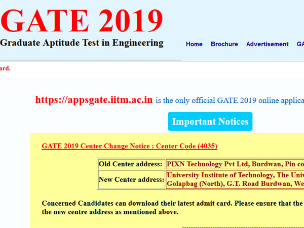 GATE 2019 News: GATE Exam 2019: Important Date And Time