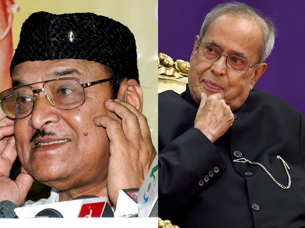 Bhupen Hazarika and Pranab Mukherjee