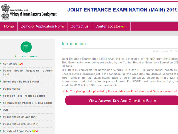 JEE Main 2019 Answer Key releasing today: Steps to download