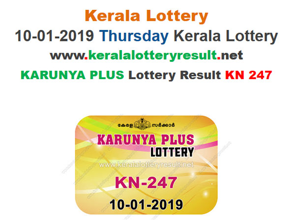 Kerala Lottery Result Today: Karunya Plus KN-247 Today Lottery results LIVE, win Rs 80 lakh