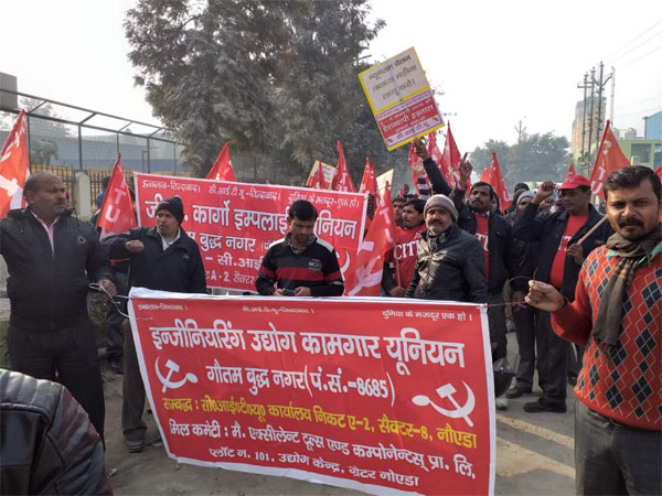 Labour organizations claim participation of 20 crore workers against wrong labour policy