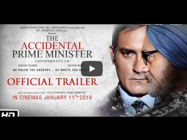 No personnel interest says Delhi HC while junking plea to ban trailer of The Accidental PM