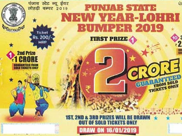 Punjab Bumper Lohri Lottery Results 2019: Win Rs 2 crore