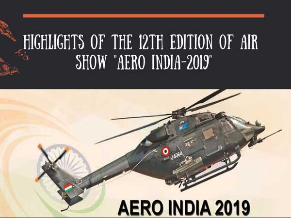 Highlights of the 12th edition of Air show