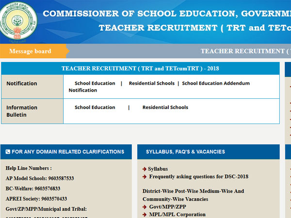AP DSC Result 2018 date, time, websites to check