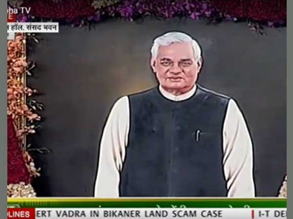Atal Bihari Vajpayees portrait unveiled at Parliaments Central Hall