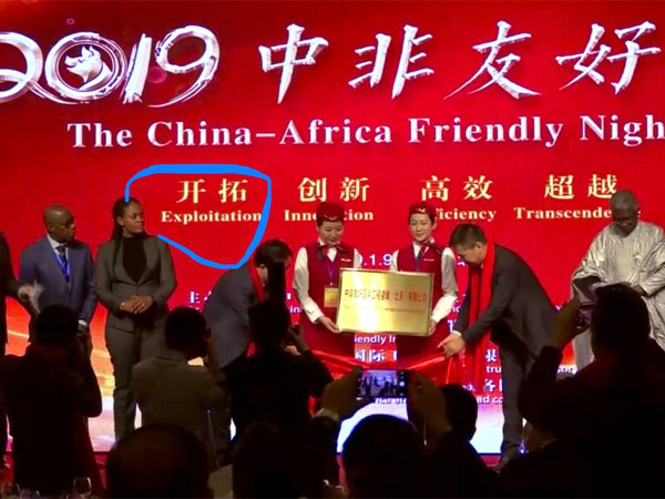 Embarrassment! 'Exploitation' among buzzwords decorating China-Africa friendship event in Beijing