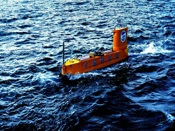 World's first weather monitoring rocket launched by China from an unmanned submarine