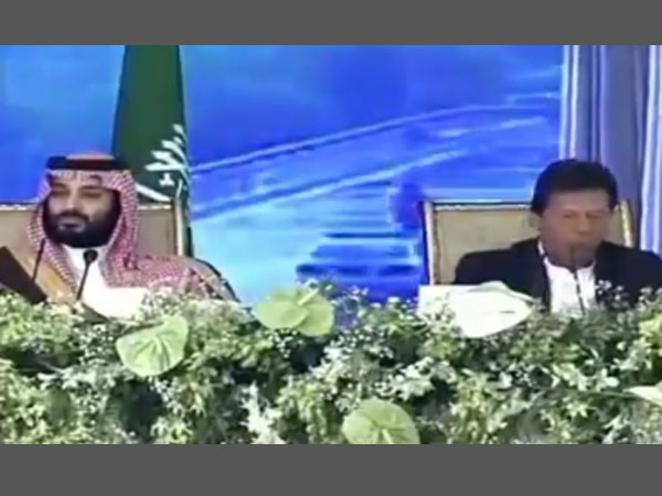 Pakistan PM eats sitting with Saudi crown prince; president asked to stand up and deliver speech