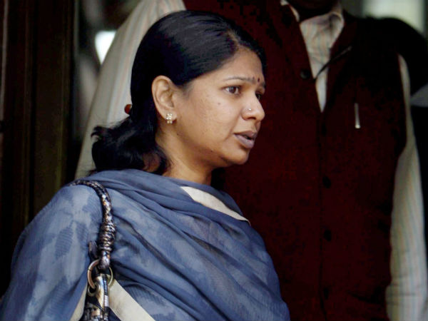 DMK MP Kanimozhi was also acquitted