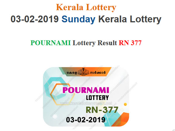 Kerala Lottery Result Today: Pournami RN-377 Today Lottery