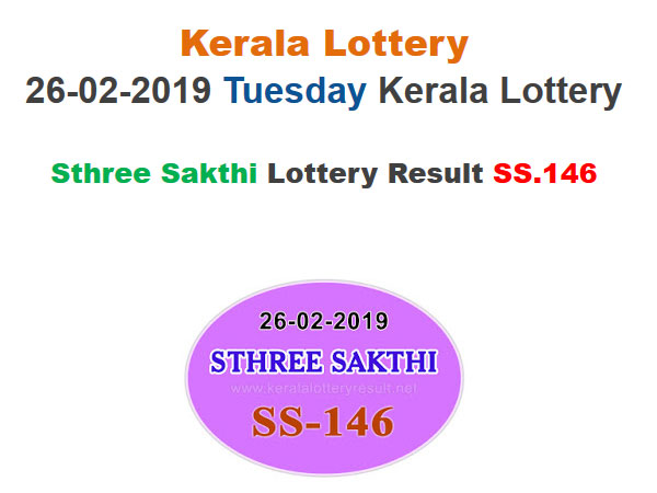 Kerala Lottery Result Today: Sthree Sakthi SS-146 Today Lottery Result, win Rs 60 lakh