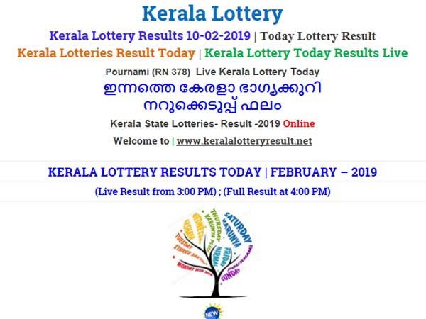 Kerala Lottery Result Today: Pournami RN-378 Today lottery result declared, check now