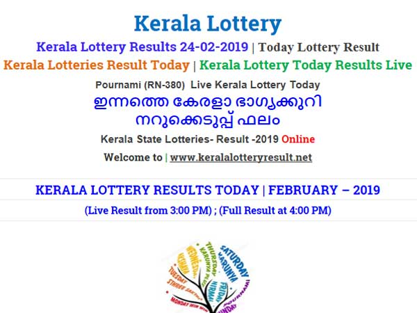 Kerala Lottery Result Today: Pournami Rn-380 Today lottery result, LIVE now