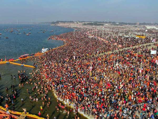 The auspicious holy dip