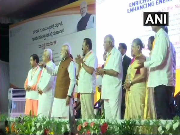 PM Modi lays foundation stone of IIT and IIIT in Dharwad (Image credit-ANI/Twitter)