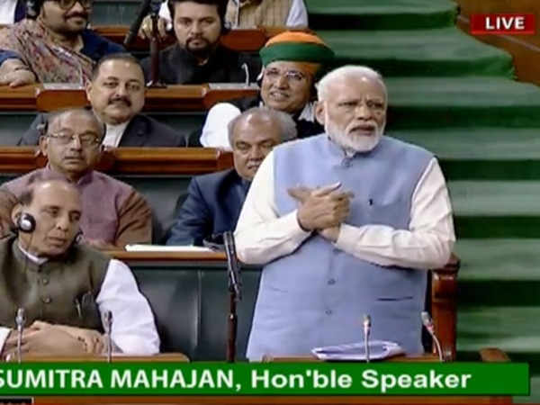 Prime Minister Narendra Modi delivering speech in the last session of the 16th Lok Sabha. Courtesy: ANI news