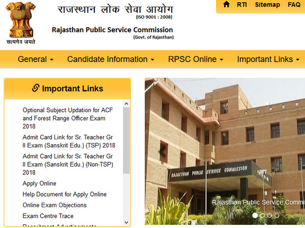 RPSC teacher recruitment exam answer key: Raise objection by this date