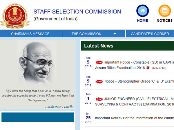 Direct link to check SSC SI CAPF ASI results 2018