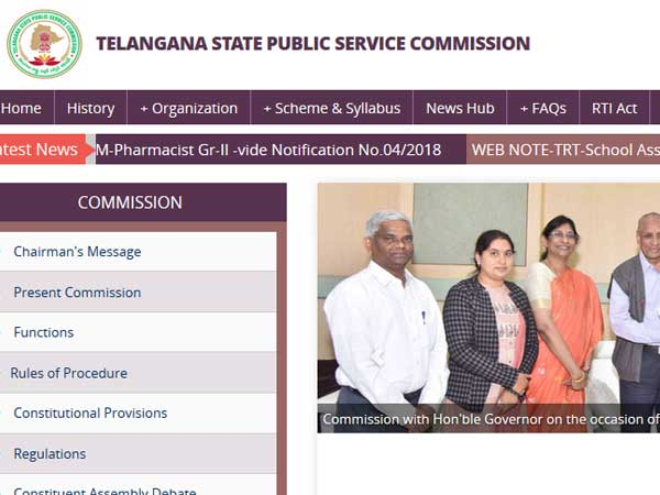 TSPSC FBO Recruitment: Forest beat officer, TRT and TGT final result declared