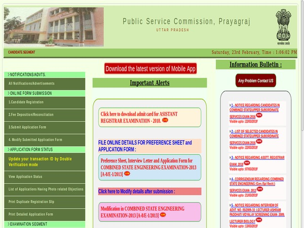UP PSC result 2016: Direct link to check PSC 2016 final result