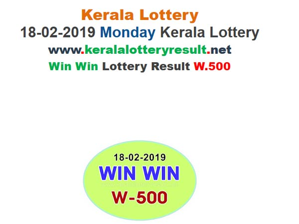 Kerala Lottery Result Today: Win Win W-500 Today Lottery Results LIVE
