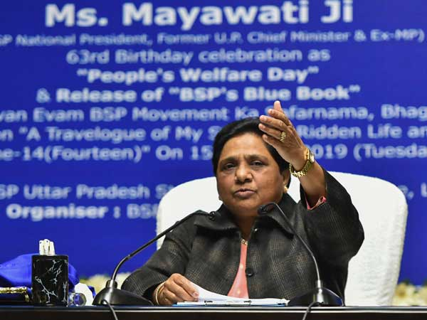 BSP chief Mayawati says Cong had Bofors and now BJP has Rafale