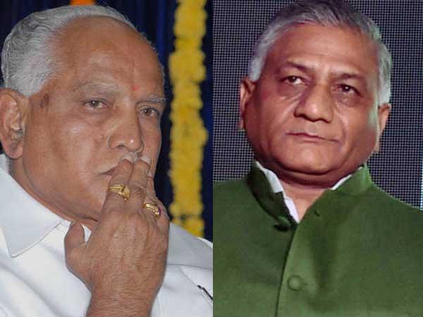 VK Singh rebukes Yeddyurappa for politicizing IAF strike