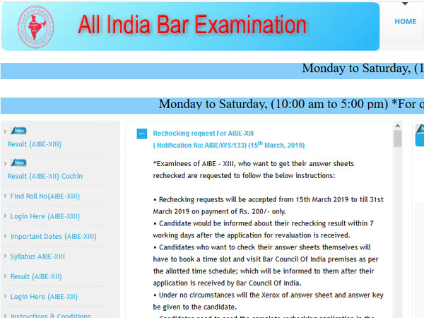 AIBE XIII 2019 result FINALLY declared, direct link to check