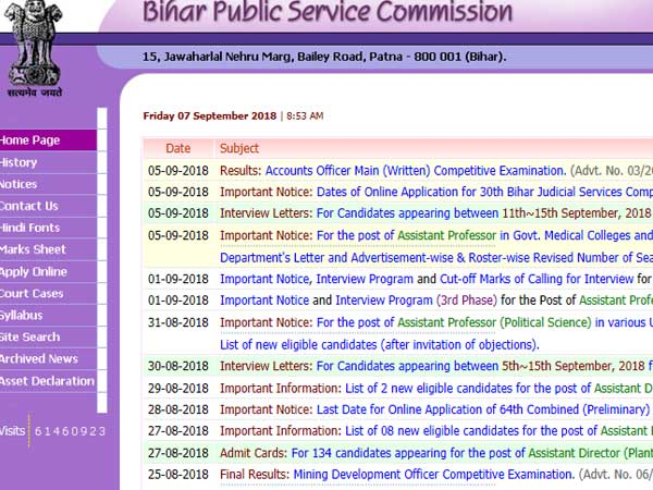 BPSC recruitment 2019: Now apply for 177 Assistant Engineer posts