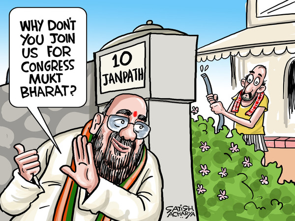 Amit Shah's surgical strike against Congress