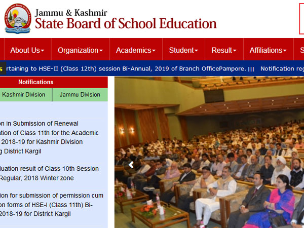 JKBOSE 10th re-evaluation result 2019 declared, steps to check