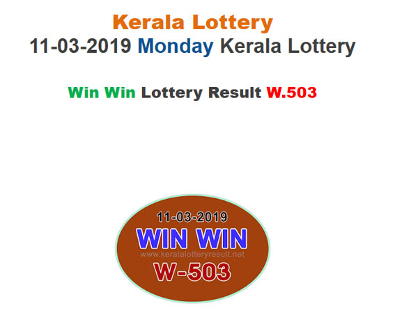 Kerala Lottery Result Today: Win Win W-503 Today lottery result LIVE
