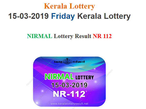Kerala Lottery Result Today: Nirmal NR-112 Today Lottery