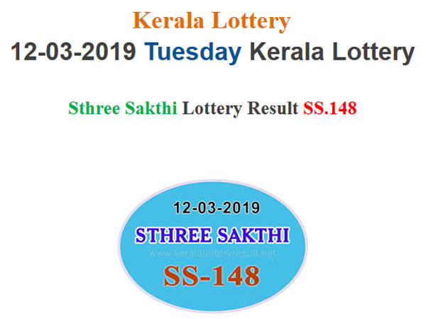 Kerala Lottery Result Today: Sthree Sakthi SS-148 Today lottery result, LIVE now