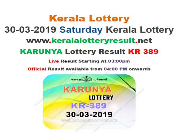 Kerala Lottery Today Results: Check Karunya KR 389 Today Lottery results, winning numbers