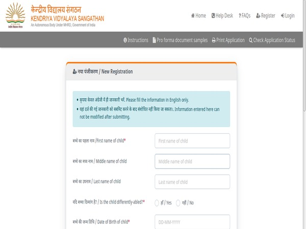 KV admission 2019 for class 1 begins; Online application form available on KVS site