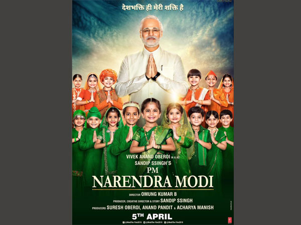 EC officials watch Modi biopic: Decision on April 19