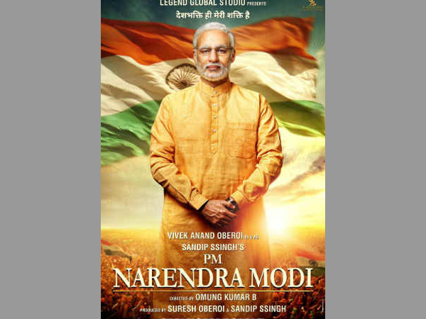 Our film has nothing to do with Modi, BJP says producers of biopic