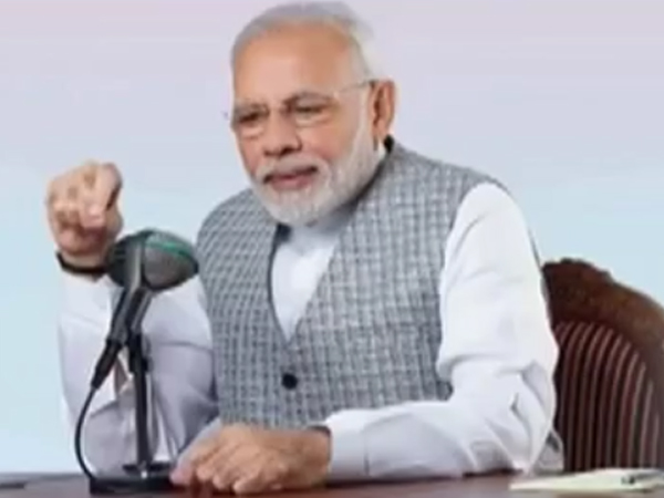 File photo of Prime Minister Narendra Modi