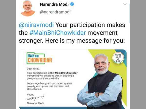 Automated replies from PM Modis account tag parody accounts, fake Nirav Modi