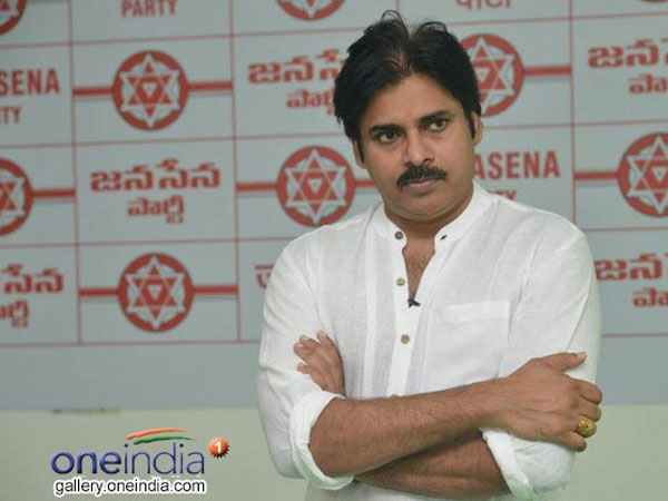 Jana Sena Party releases list of 32 candidates