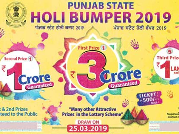 Win Rs 2 crore, Punjab State Holi Bumper Lottery 2019 result date