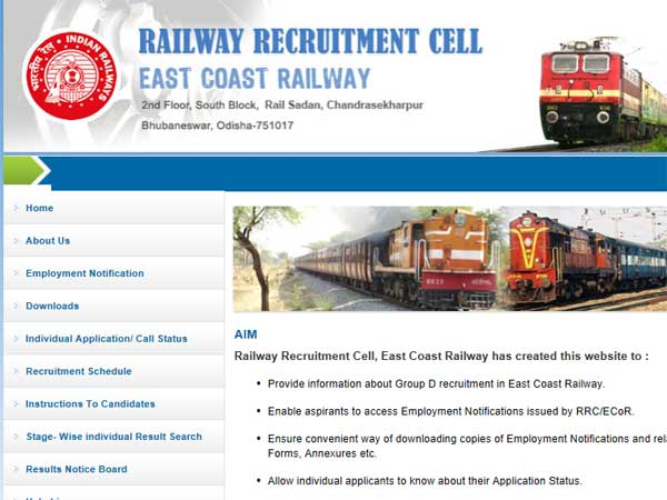 RRB ALP Technician 2nd CBT Result 2019: Results out