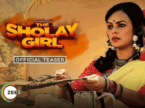 Women's Day: Biopic made on India's first stuntwoman 'The Sholay Girl'