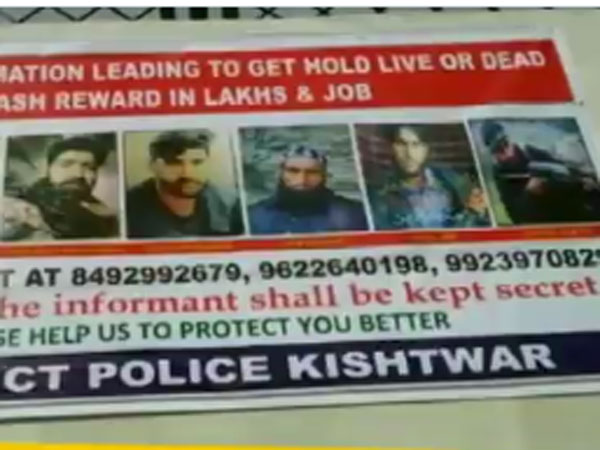 Wanted dead or alive: Posters of terrorists at J&K